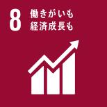 SDGs/働き買いも経済成長も