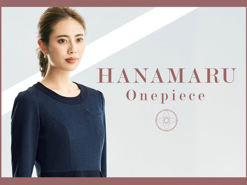 2020秋冬HANAMARU ONEPIECE